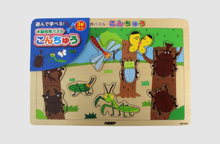Wooden puzzle for the kids